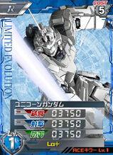 RX-0(U1)01