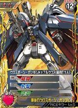 XM-X1FC201