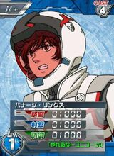 Banagher(S)01
