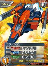 GS-9900SR 01