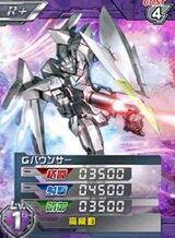 WMS-GB5R 01