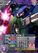 GNR-001DSR 01