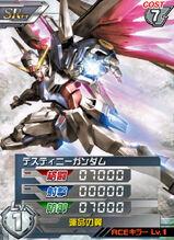 ZGMF-X42SSR 01