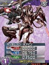 GNW-001SR01