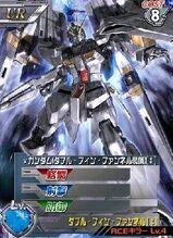 RX-93DFF 01