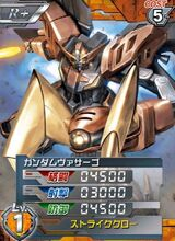NRX-001301