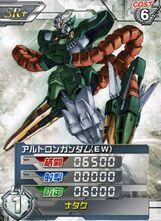 XXXG-01S2(R)01