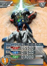 GF13-017NJ01