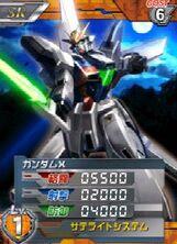 GX-990001