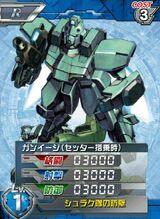 LM111E02(CS-H926)01