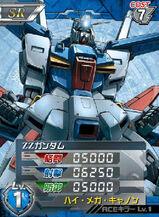MSZ-010(E)01