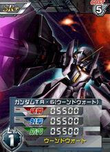 RX-12401