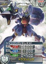 XXXG-01S(R)01