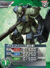 MS-05B(F)01