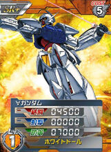 WD-M01SR(R)01