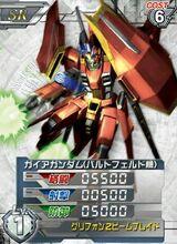 ZGMF-X88S(W)01