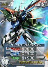 GAT-X105 AQME-YM101