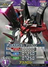 GN-007AL01