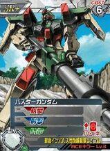 GAT-X103SR 01