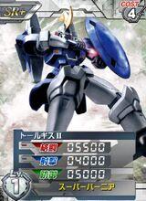 OZ-00MS2(R)01
