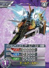 GN-003(MA)01