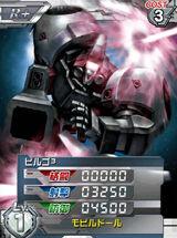 OZ-04MD01