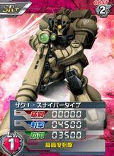 MS-05L(R)01