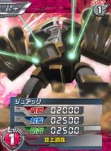 MSM-04G01