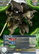 WF-02MDSR 01