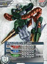 XXXG-01S201