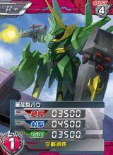 AMX-10701