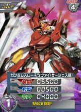 GNW-002SR 01