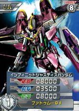 ZGMF-X19A01