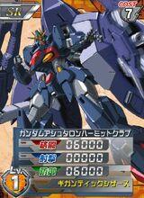 NRX-0015-HC01