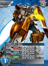 RGM-79C01