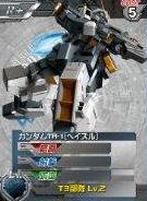 RX-121-1R 01