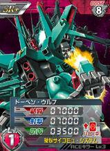 AMX-01401