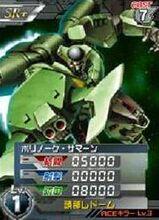 PMX-002SR 01