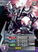 SVMS-01X01