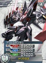 GAT-X207(F)01