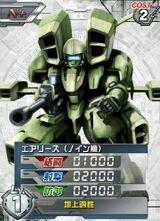 OZ-07AMS01