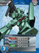 RGM-8901