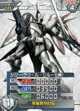 ZGMF-600(R)01