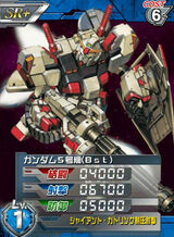 RX-78-501