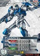 GAT-X102(F)01