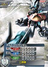 XXXG-01S2R (R)01