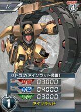 ZM-S24G01