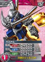 AMX-117R01