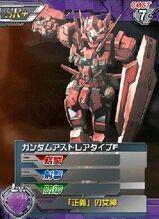 GNY-001F01
