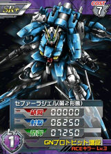 GN-XXX GNR-000201